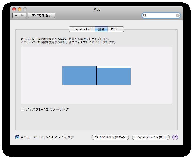 f:id:atsuhiro-me:20151101232100p:plain:w300