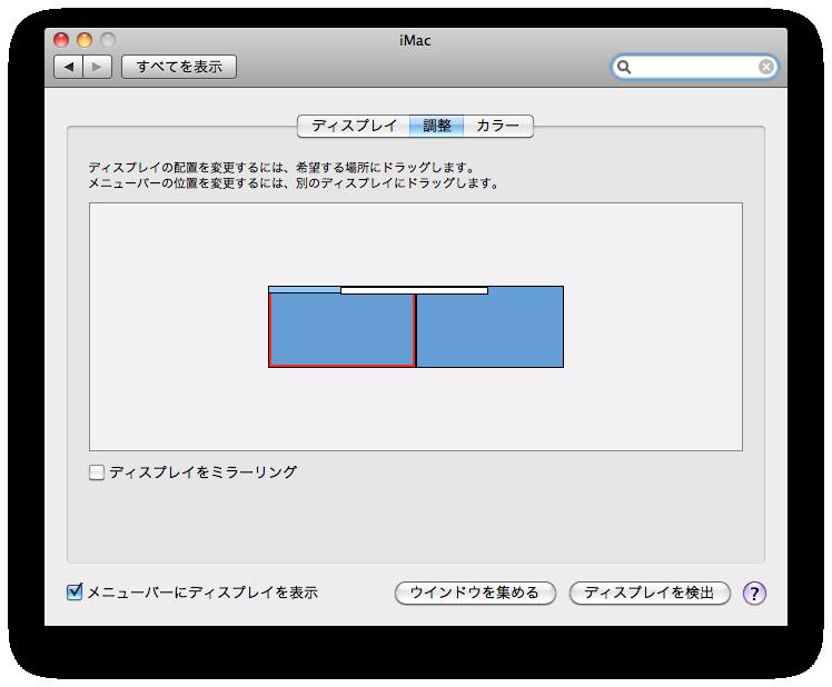 f:id:atsuhiro-me:20151101232103p:plain:w300