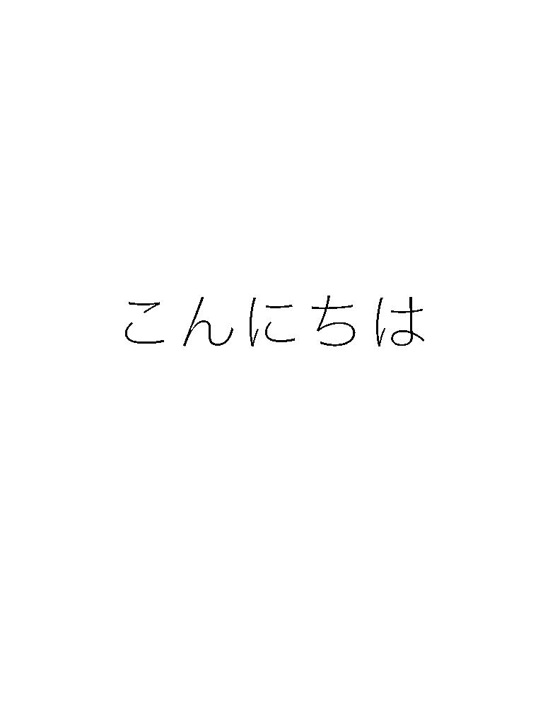 f:id:atsuhiro-me:20151101232554p:plain:w300