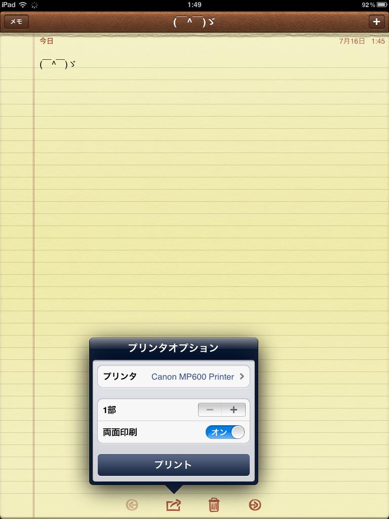 f:id:atsuhiro-me:20151101233048p:plain:w300
