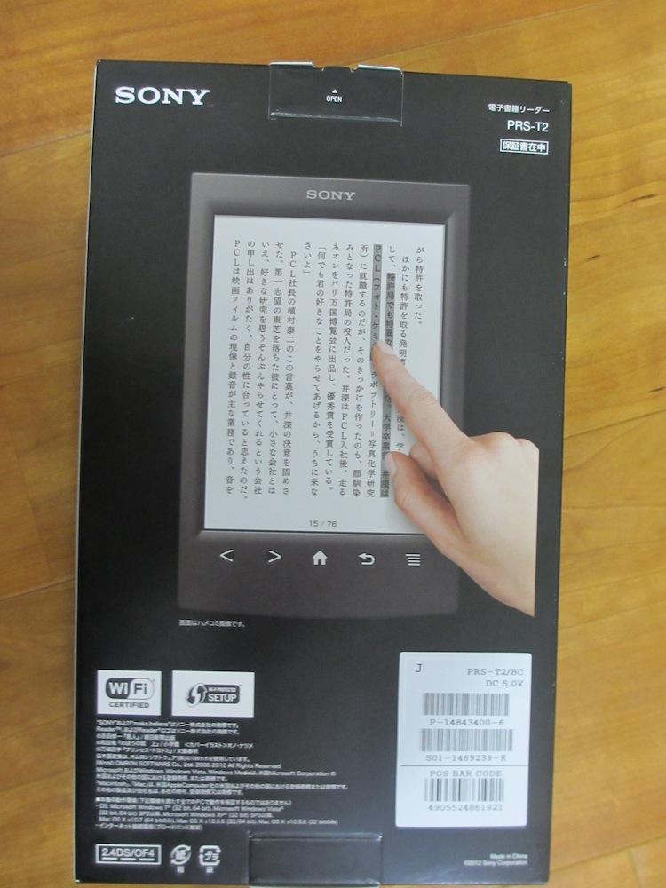 f:id:atsuhiro-me:20151101233424p:plain:w300