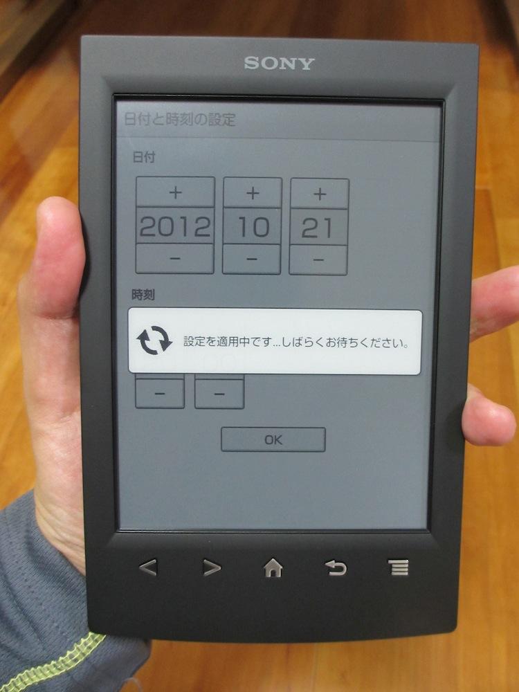 f:id:atsuhiro-me:20151101233522p:plain:w300