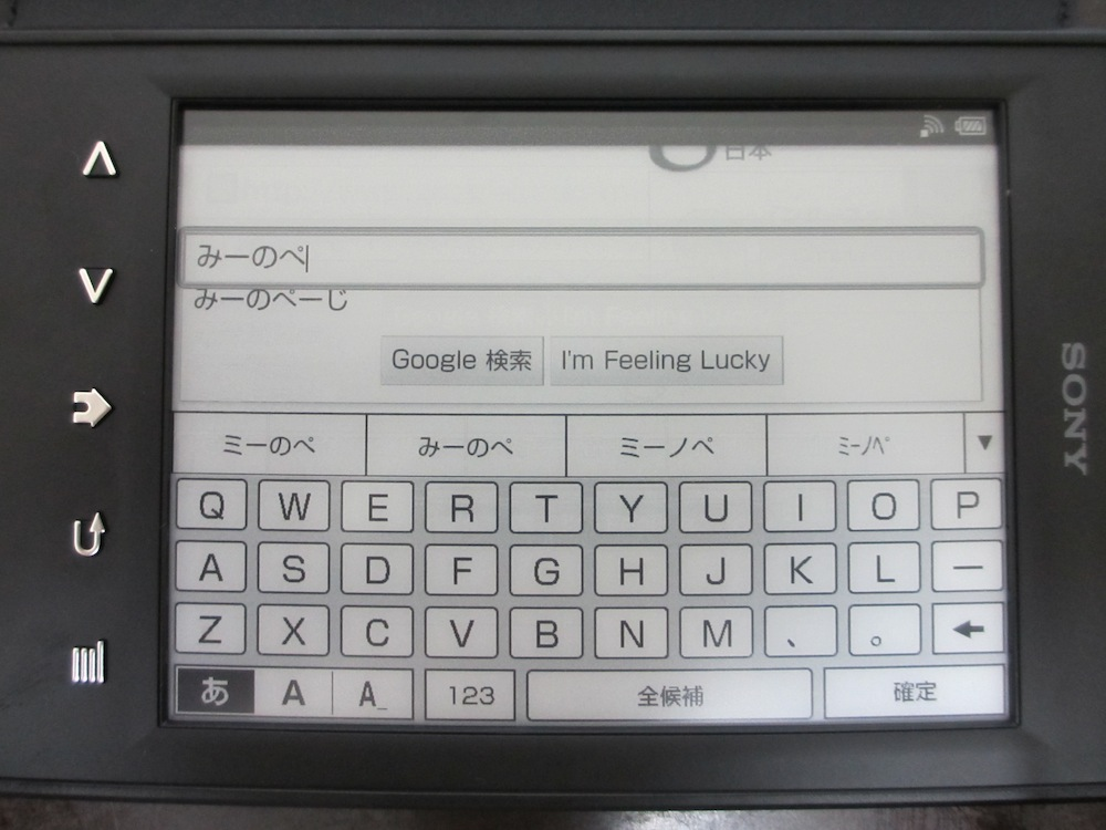 f:id:atsuhiro-me:20151101233720p:plain:w300