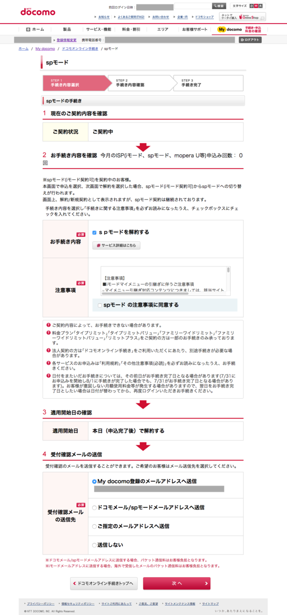 f:id:atsuhiro-me:20151102023153p:plain:w300