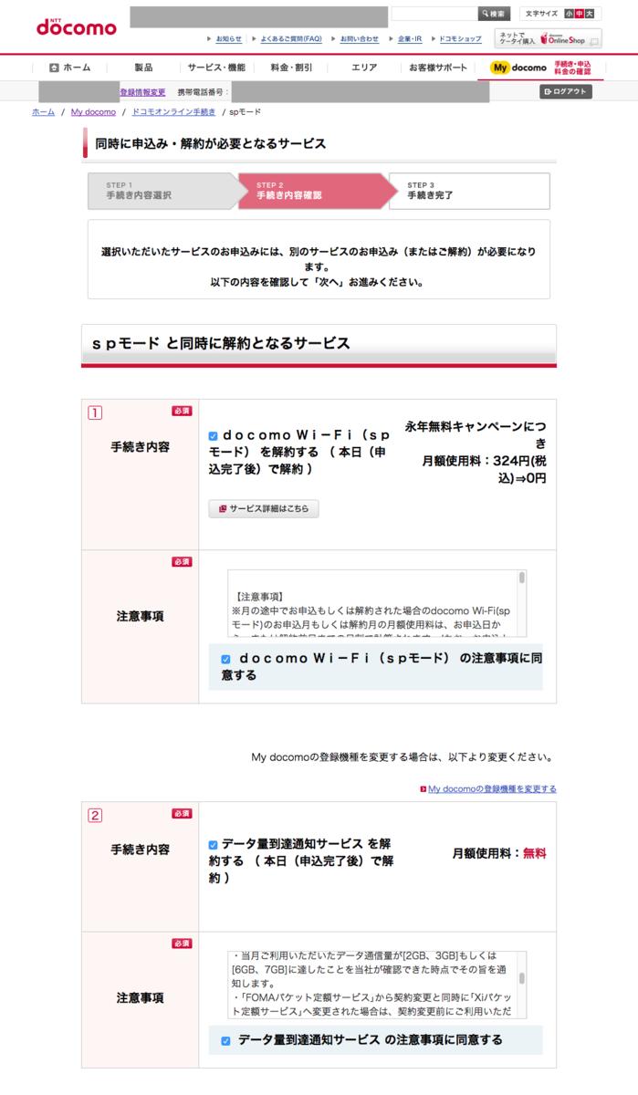 f:id:atsuhiro-me:20151102025337p:plain:w300