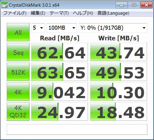 f:id:atsuhiro-me:20151103003130p:plain:w300