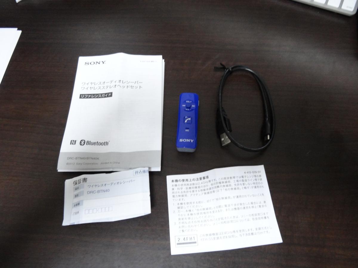 f:id:atsuhiro-me:20151103003205p:plain:w300