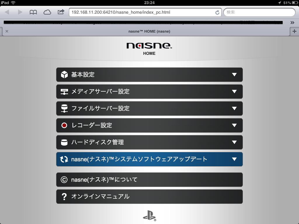 f:id:atsuhiro-me:20151103003244p:plain:w300