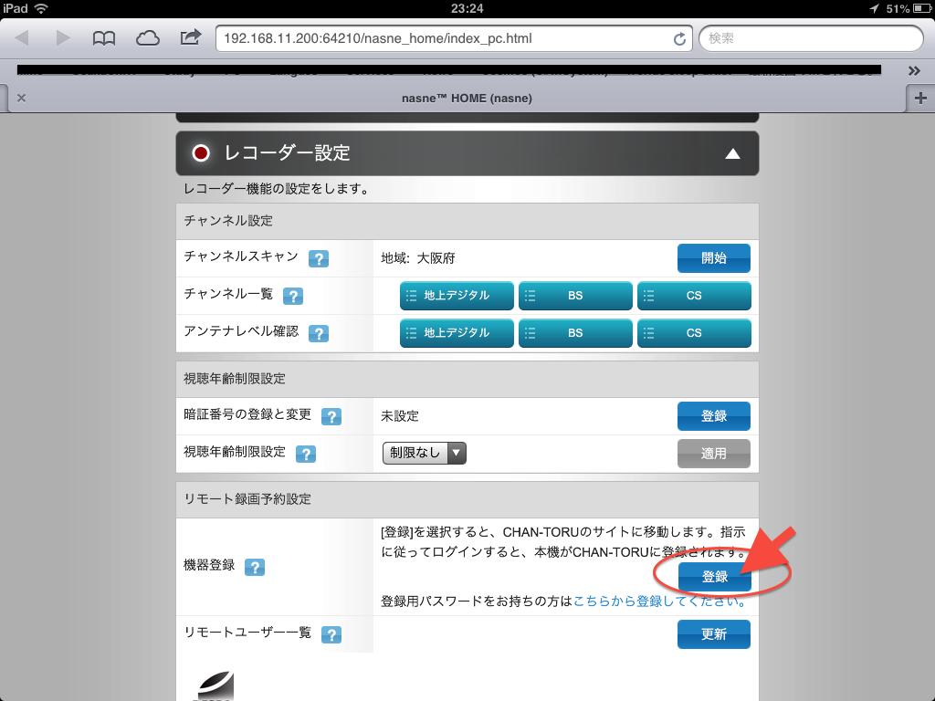 f:id:atsuhiro-me:20151103003247p:plain:w300