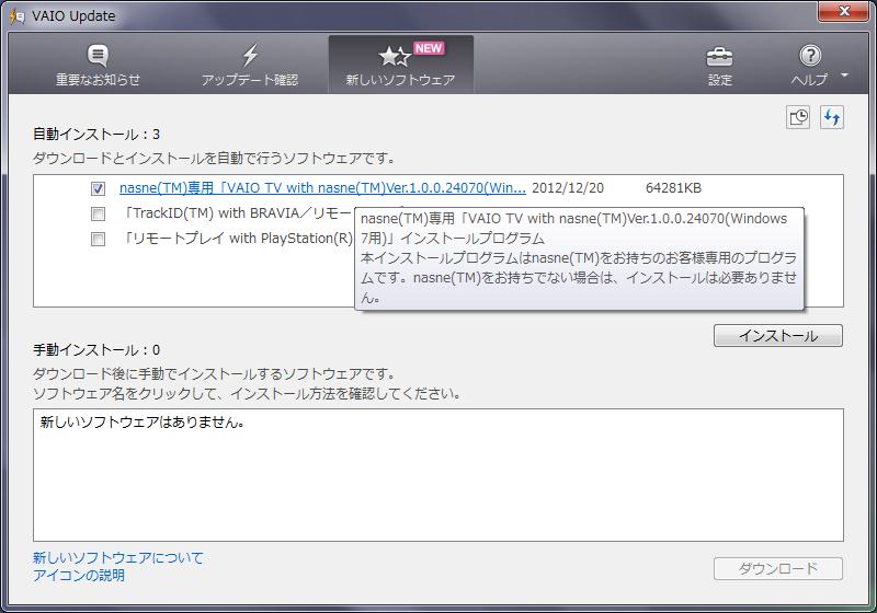 f:id:atsuhiro-me:20151103003303p:plain:w300