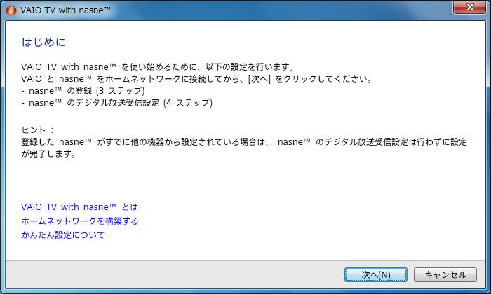 f:id:atsuhiro-me:20151103003307p:plain:w300