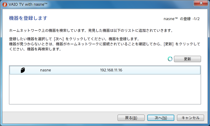 f:id:atsuhiro-me:20151103003309p:plain:w300