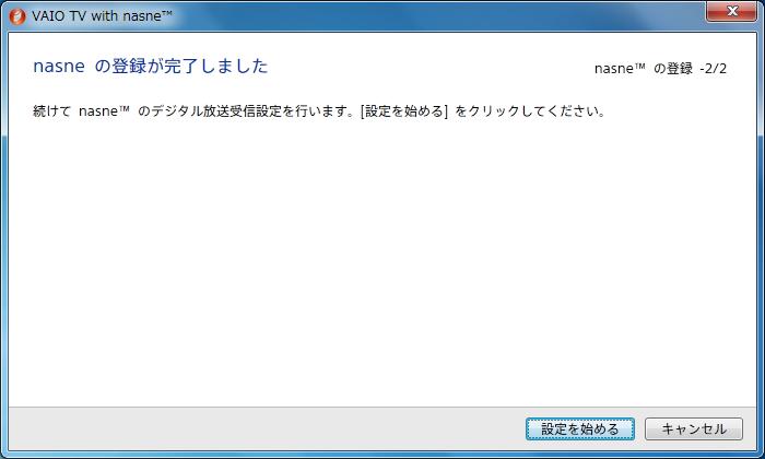 f:id:atsuhiro-me:20151103003311p:plain:w300
