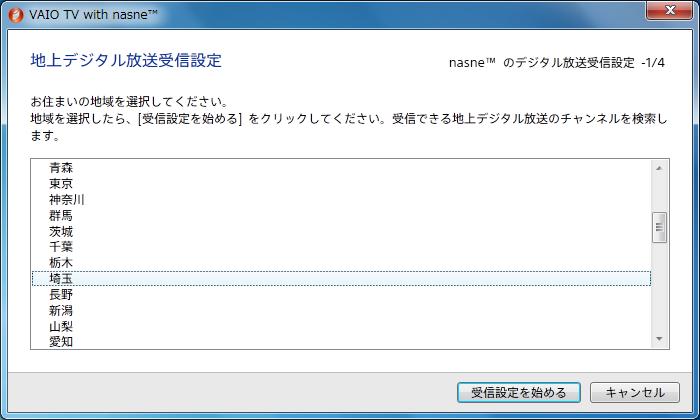 f:id:atsuhiro-me:20151103003312p:plain:w300