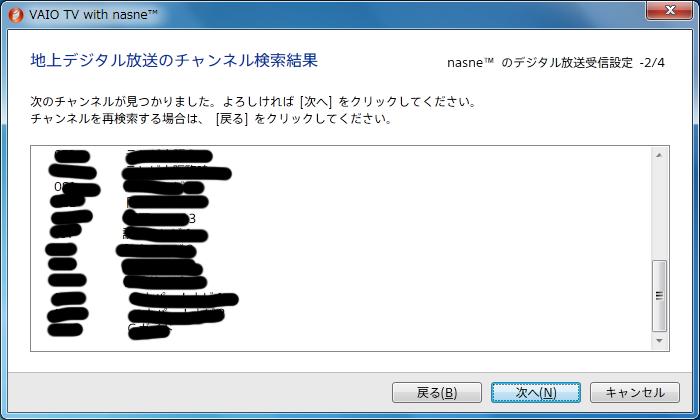 f:id:atsuhiro-me:20151103003316p:plain:w300