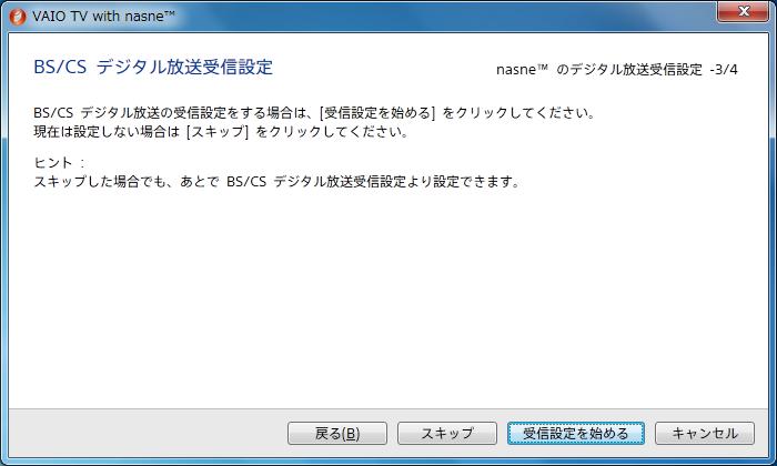 f:id:atsuhiro-me:20151103003317p:plain:w300