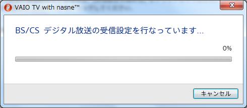 f:id:atsuhiro-me:20151103003319p:plain:w300