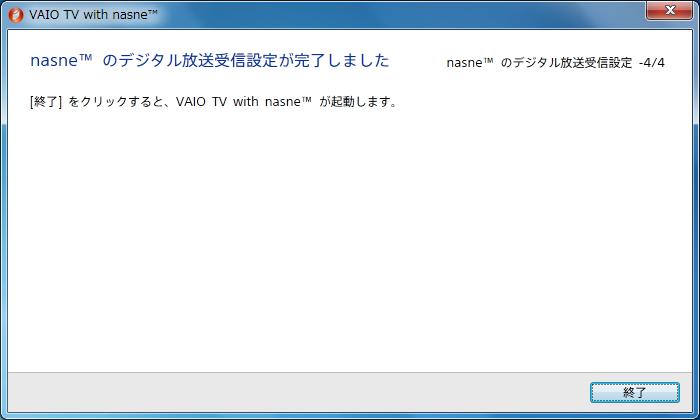 f:id:atsuhiro-me:20151103003321p:plain:w300
