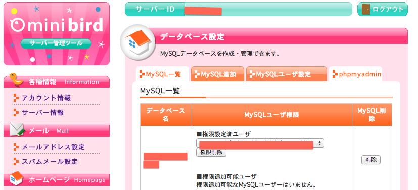 f:id:atsuhiro-me:20151103003458p:plain:w300