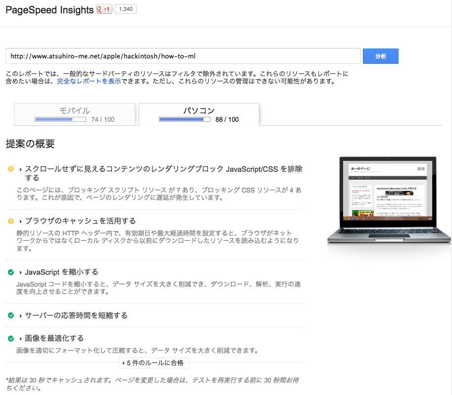 f:id:atsuhiro-me:20151103003740p:plain:w300