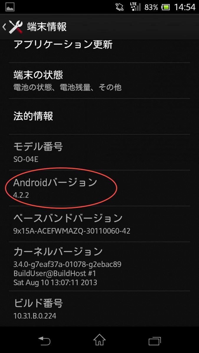 f:id:atsuhiro-me:20151103004317p:plain:w300