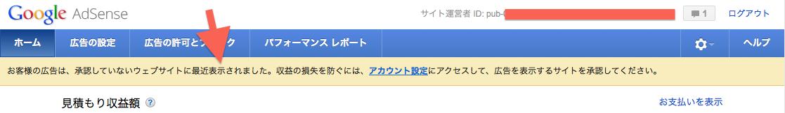 f:id:atsuhiro-me:20151103004539p:plain:w300