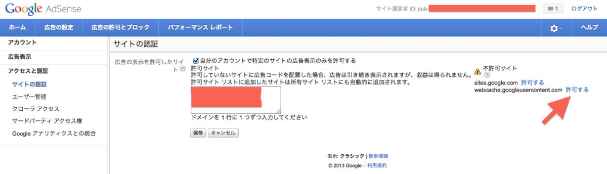f:id:atsuhiro-me:20151103004541p:plain:w300