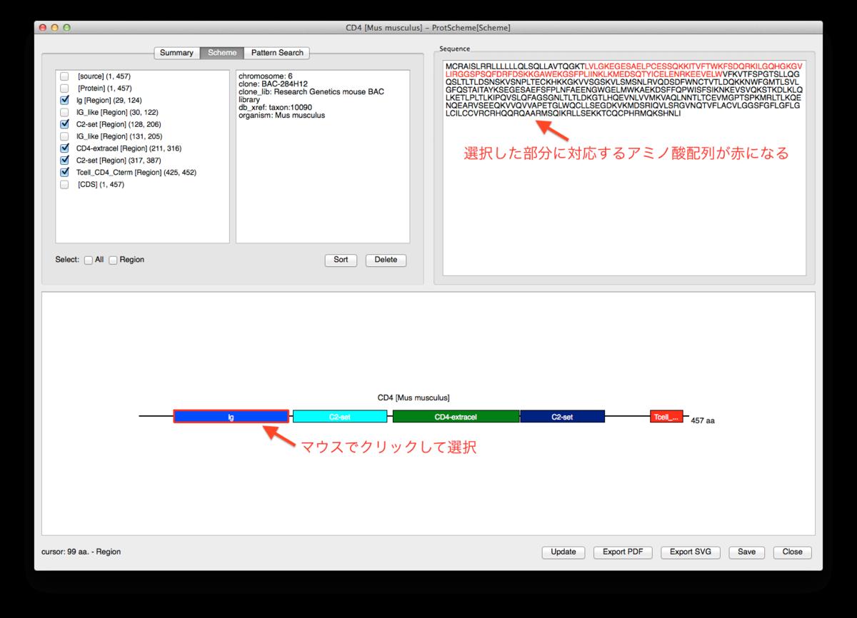 f:id:atsuhiro-me:20151104004517p:plain:w300