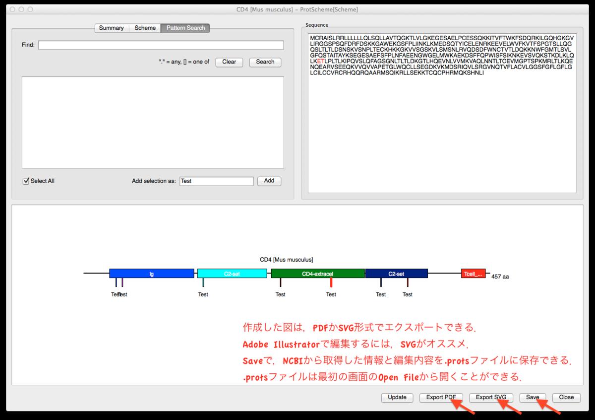 f:id:atsuhiro-me:20151104004541p:plain:w300