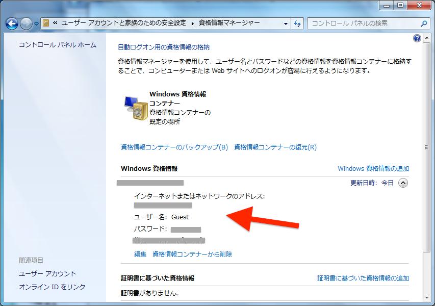 f:id:atsuhiro-me:20151104004631p:plain:w300