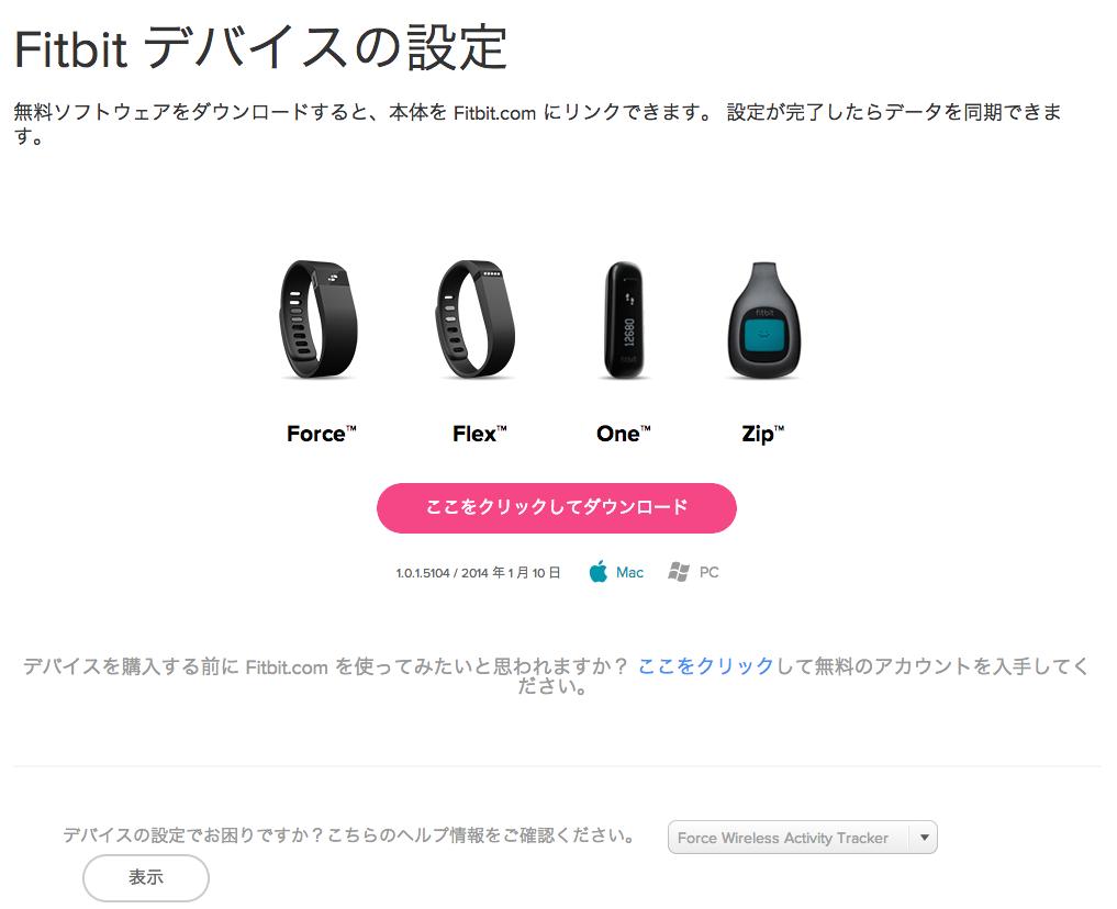 f:id:atsuhiro-me:20151104004651p:plain:w300