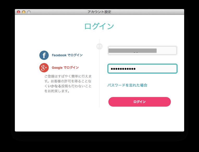f:id:atsuhiro-me:20151104004706p:plain:w300