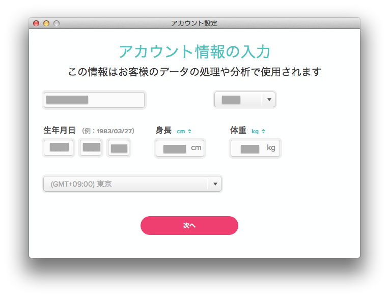 f:id:atsuhiro-me:20151104004708p:plain:w300
