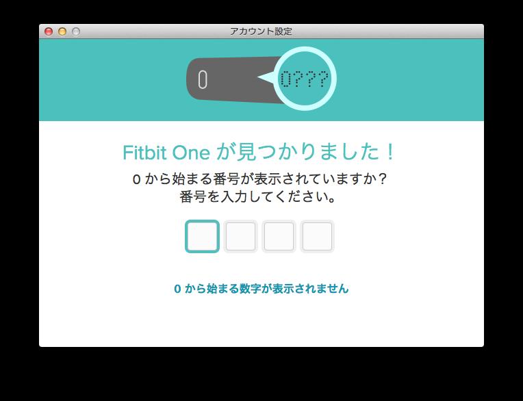 f:id:atsuhiro-me:20151104004714p:plain:w300