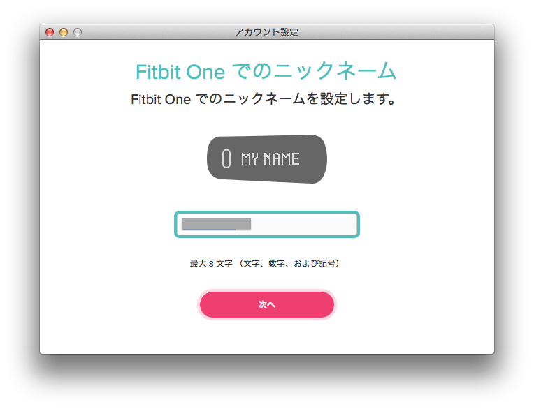 f:id:atsuhiro-me:20151104004719p:plain:w300