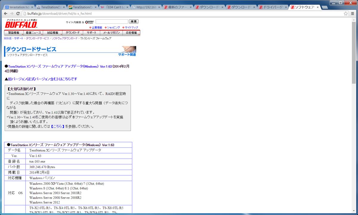 f:id:atsuhiro-me:20151104005055p:plain:w300