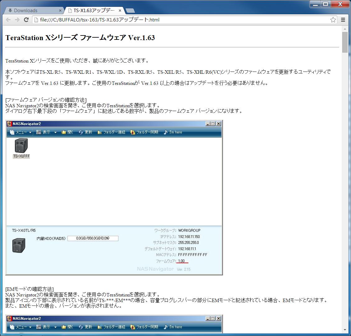 f:id:atsuhiro-me:20151104005102p:plain:w300