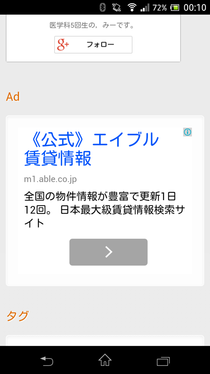 f:id:atsuhiro-me:20151104005130p:plain:w300