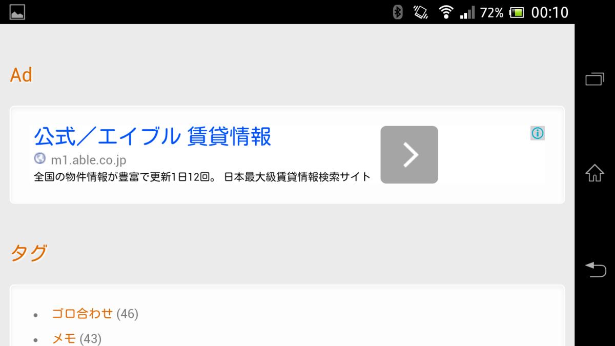 f:id:atsuhiro-me:20151104005133p:plain:w300