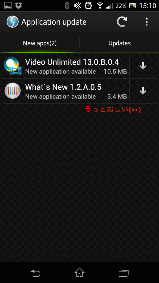 f:id:atsuhiro-me:20151104005148p:plain:w300