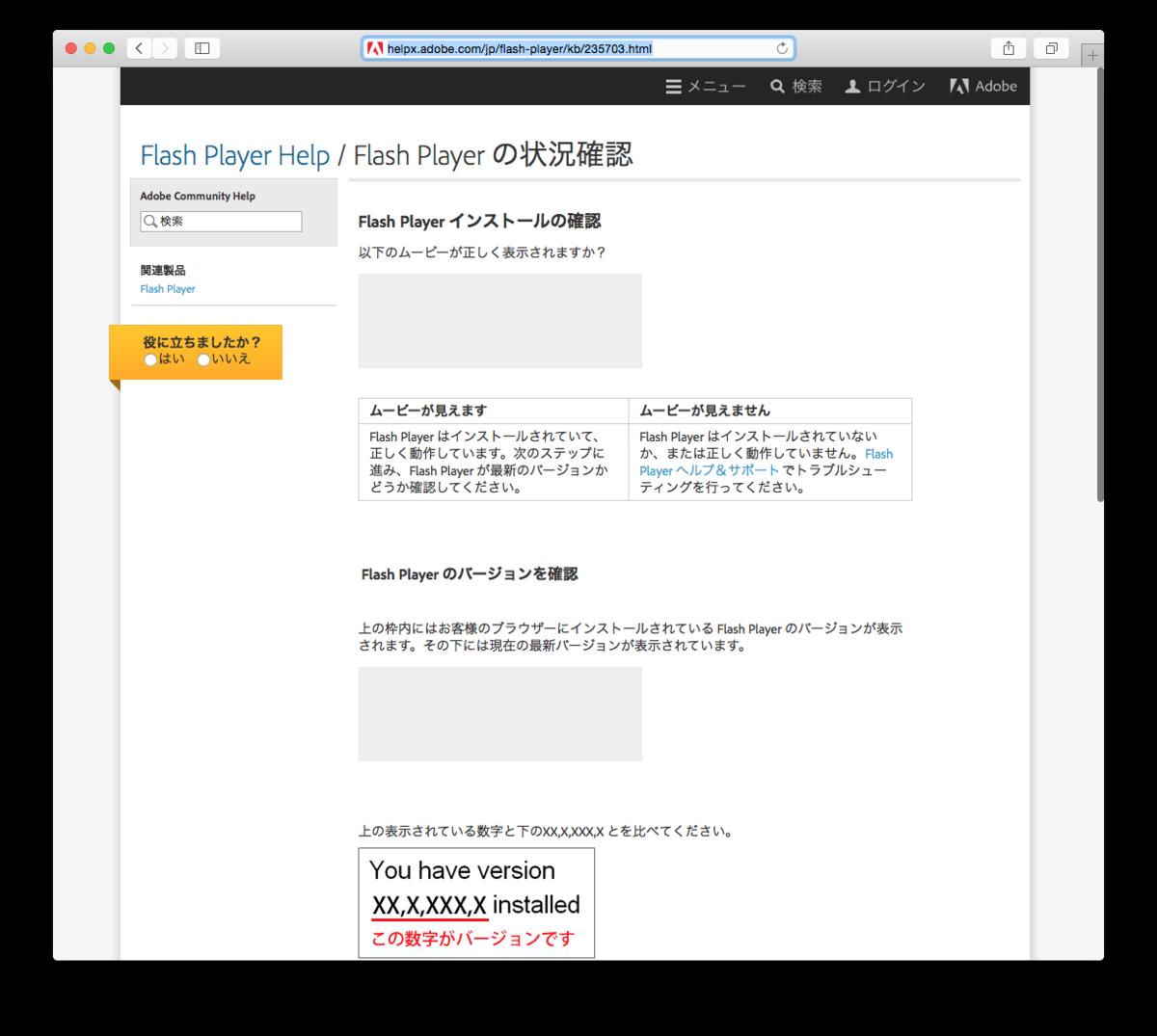 f:id:atsuhiro-me:20151104005348p:plain:w300