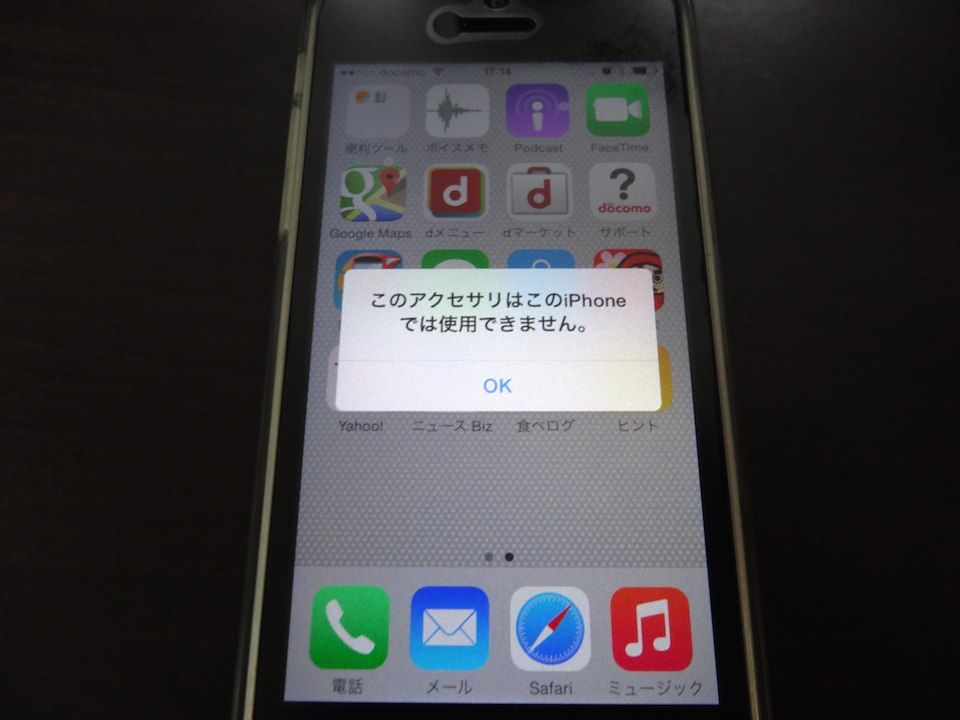 f:id:atsuhiro-me:20151104005414j:plain:w300
