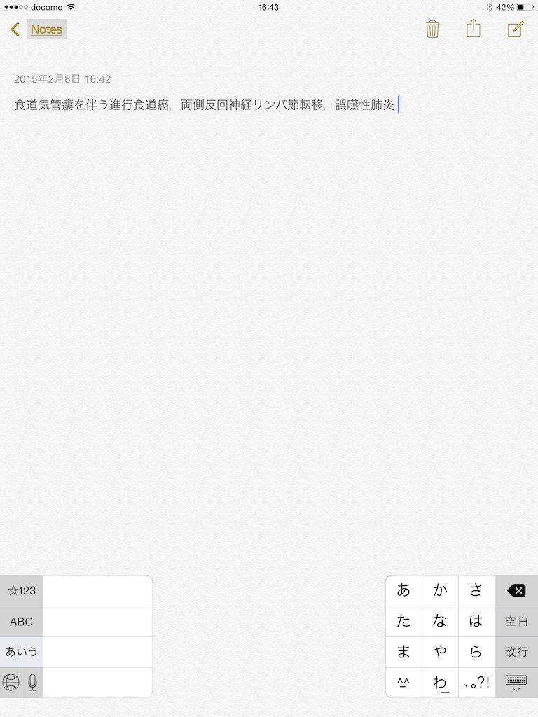 f:id:atsuhiro-me:20151104005426j:plain:w300