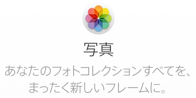 f:id:atsuhiro-me:20151104005843p:plain:w300