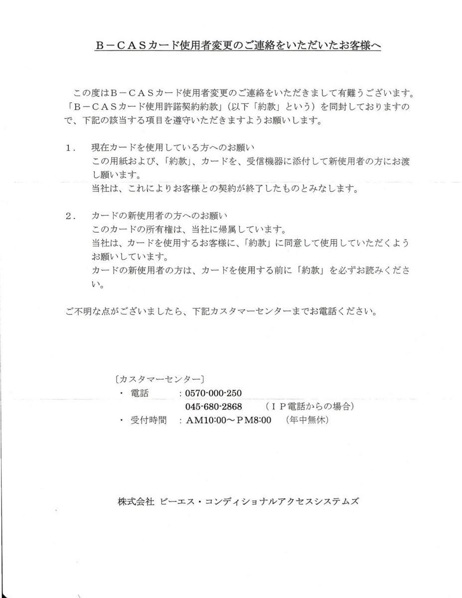 f:id:atsuhiro-me:20151104005927j:plain:w300