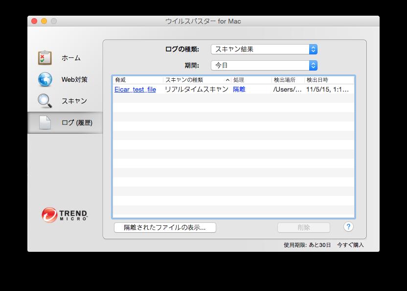 f:id:atsuhiro-me:20151105123141p:plain:w300