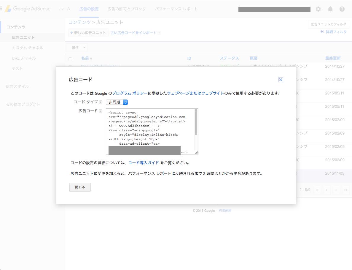 f:id:atsuhiro-me:20151105212652p:plain:w300