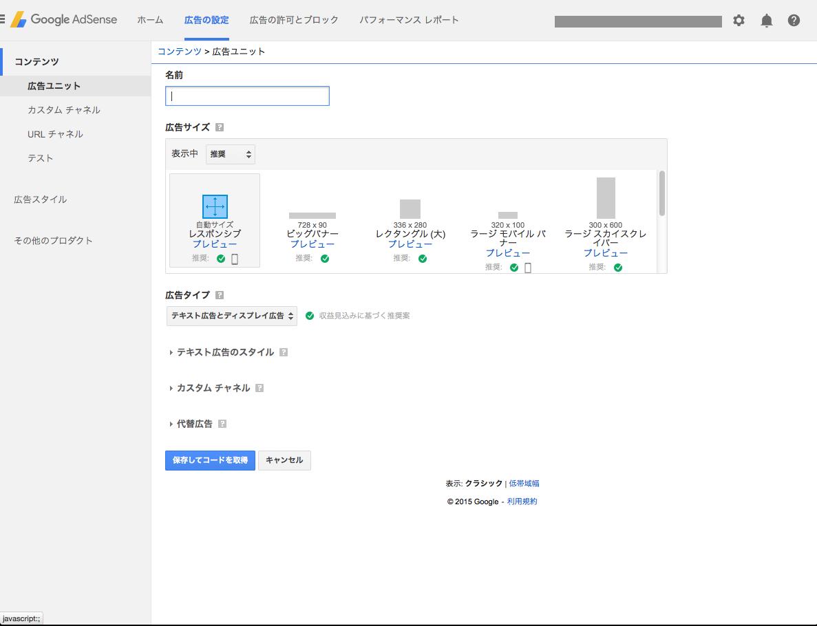 f:id:atsuhiro-me:20151105215008p:plain:w300