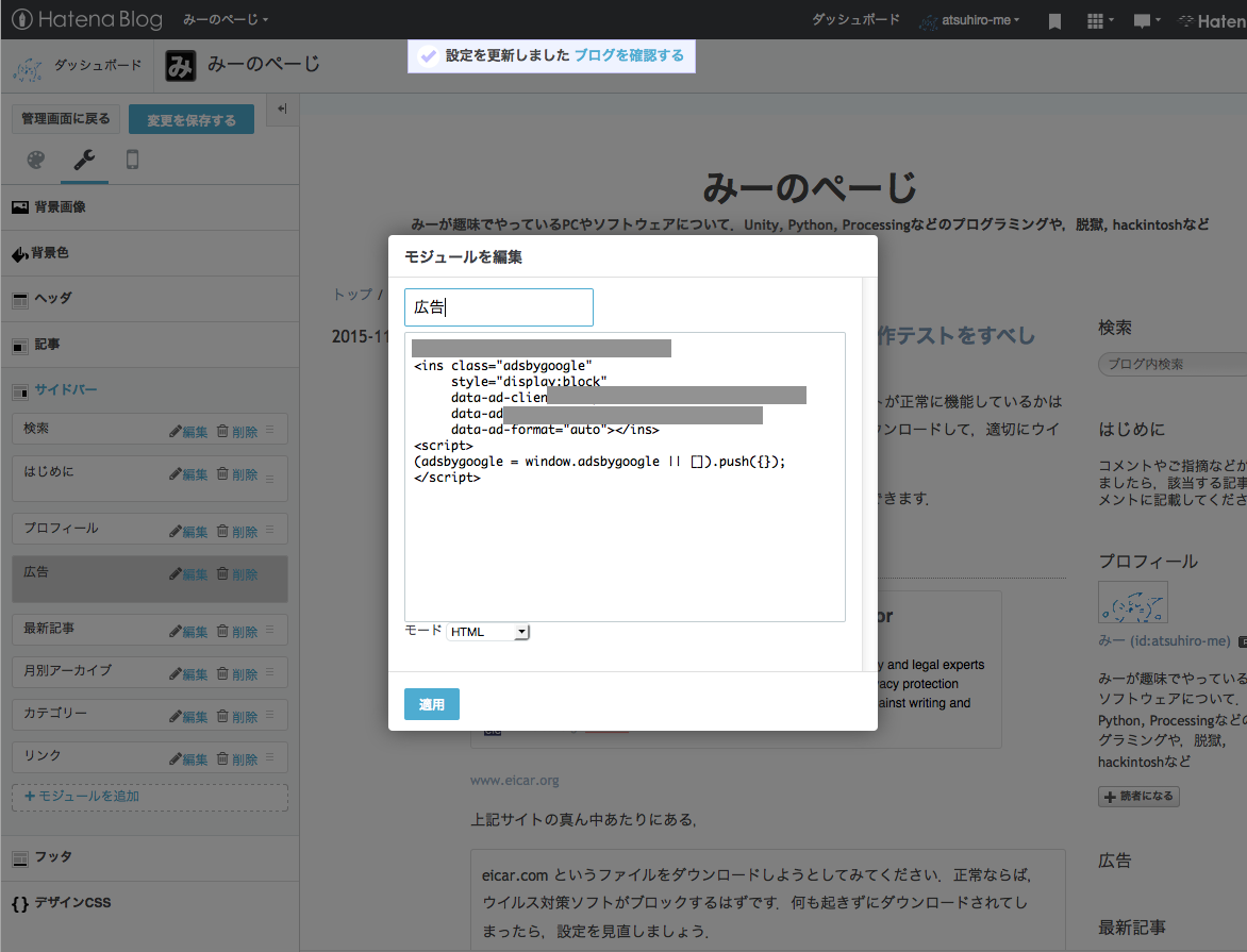 f:id:atsuhiro-me:20151105215901p:plain:w300