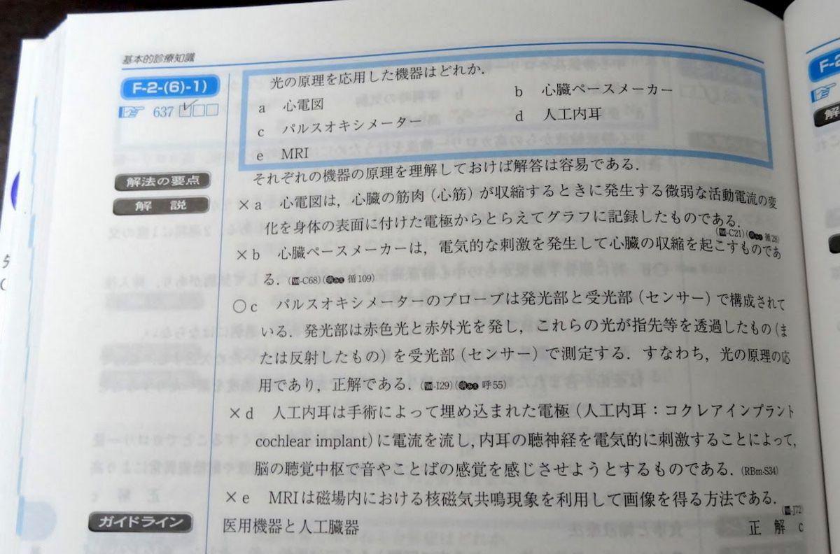 f:id:atsuhiro-me:20151118140311j:plain:w300